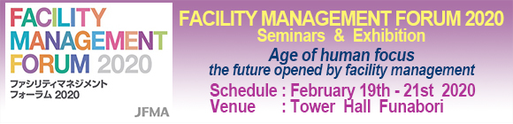 FACILITY MANAGEMENT FORUM 2020